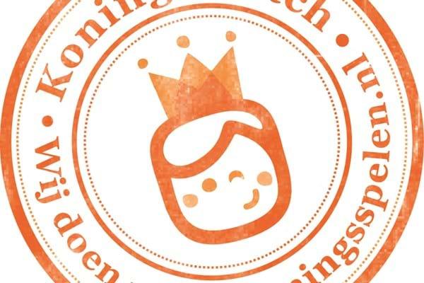 Logo Koningsmatch - Wij doen mee.jpg